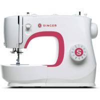 SINGER MX231 Sewing Machine, White